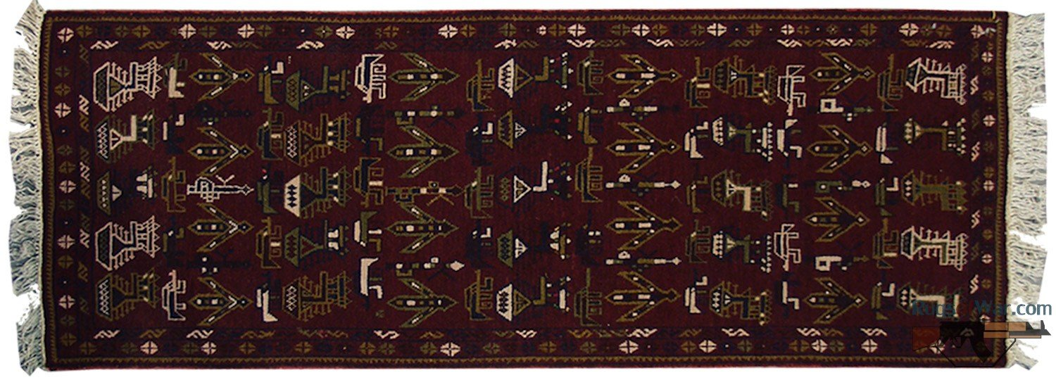 Authentic Afghan War Rug